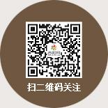 中国好大米-长春松花江大米